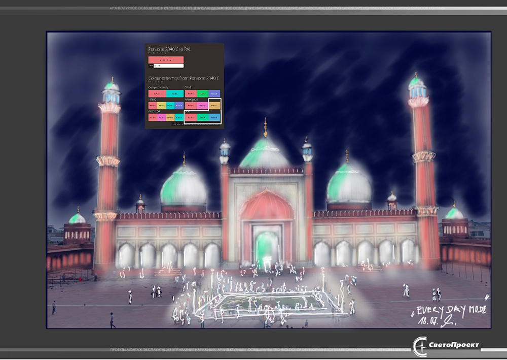Jama Masjid Mosque in Delhi lighting concept, India